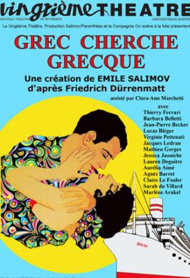 Grec cherche grecque au théâtre Vingtième : notre critique