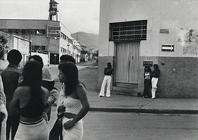 Fernell Franco, l'exposition à la Fondation Cartier