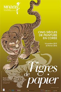 Tigres de papier au musée Guimet