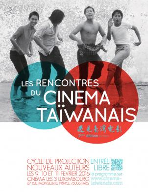Rencontres du cinéma taïwanais 2016