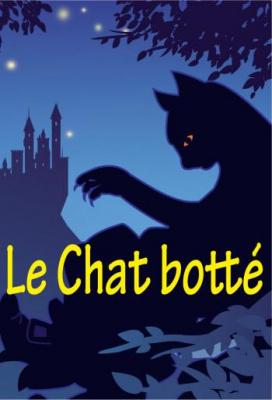 Le Chat botté à la Folie théâtre