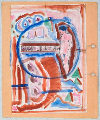 Pierre Guyotat, l'exposition à la galerie Alaïa