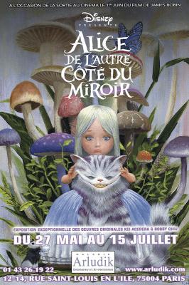 Alice, de l'autre côté du miroir, l'expo à la galerie Arludik