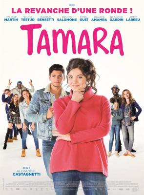 Tamara, bientôt au cinéma : la bande-annonce !