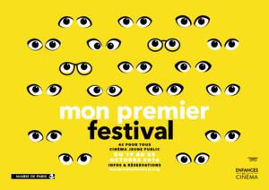 Mon Premier Festival 2016, cinéma pour enfants