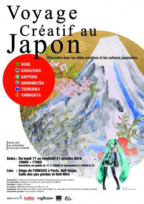 """Expo """"Voyage créatif au Japon"""" au Siège de l'UNESCO"""