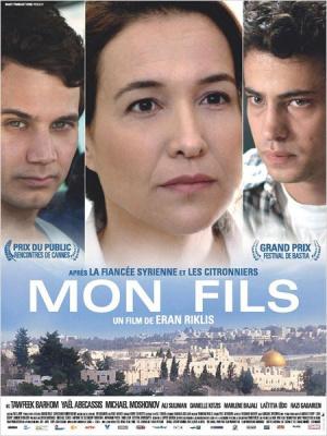 Un état du monde... et du cinéma 2016 au Forum des Images