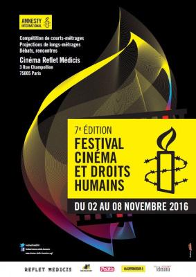 Festival Cinéma et Droits humains au Reflet Médicis