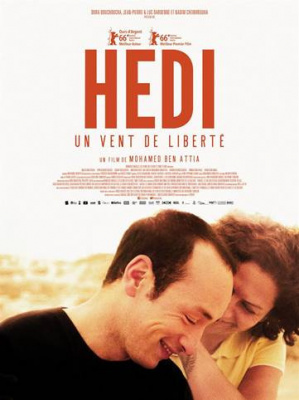 Hedi, un vent de liberté : gagnez vos places !