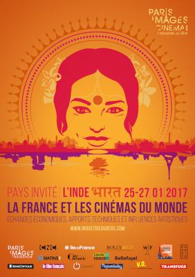 Paris Images Cinéma, le festival au Christine 21