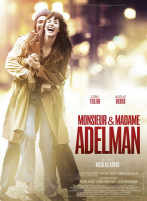 Monsieur & Madame Adelman : gagnez vos places !
