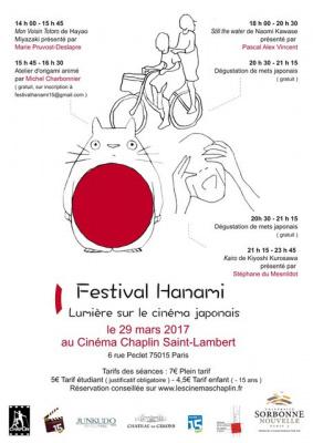 Lumière sur le cinéma japonais au cinéma Chaplin Saint-Lambert