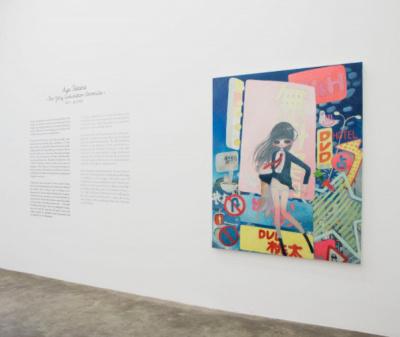 Aya Takano, l'exposition à la galerie Perrotin