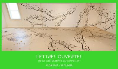 Lettres ouvertes, de la calligraphie au street art, l'exposition à l'Institut des cultures d'Islam