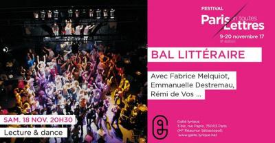 Bal littéraire 2017 à la Gaîté lyrique : gratuit !