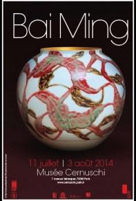 Bai Ming au Musée Cernuschi