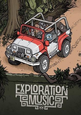 EXPLORATION INVITE DIRTY FROG