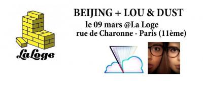 Beijing + Lou & Dust