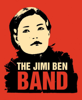 The Jimi Ben Band @ Soirée Dandy Waa Huta