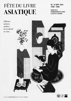 Fête du livre Asiatique: 1ère édition à Paris