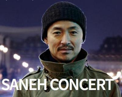 Concert Kang San-eh