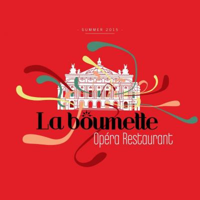 La Boumette - Extérieur & Intérieur