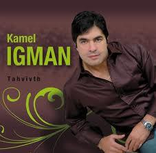 Kamel Igmane et ses invités