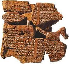 Bible et archéologie aujourd'hui