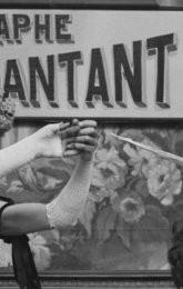 Cinéma, art du XIXe siècle