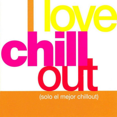 THE CHILLOUT PARTY