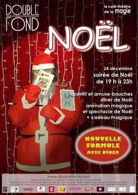 Noël : c'est magique au DOUBLE FOND !
