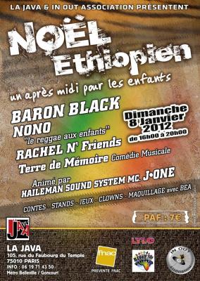 NOEL ETHIOPIEN