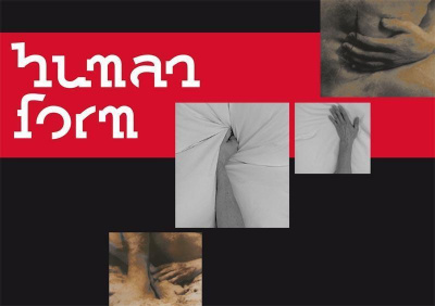 Exposition Human Form
