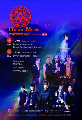 Made in Taiwan-Concert Unique