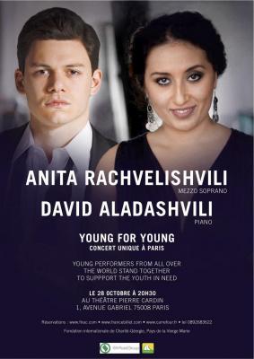 Anita Rachvelishvili & David ALADASHVILI