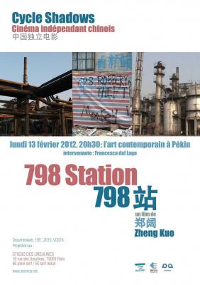 Séance du Cycle Shadows-798 Station-l'art contemporain à Pékin
