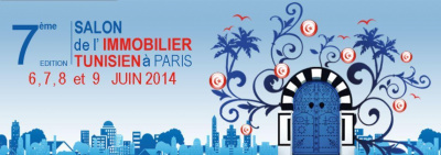 SITAP, le Salon de l'Immobilier Tunisien 2014