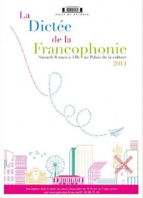 Dictée de la francophonie de Puteaux