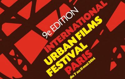 Urban Film Festival 2014
