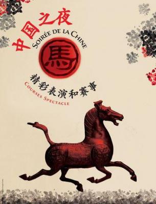 La Chine à l'honneur à l'Hippodrome de Paris-Vincennes