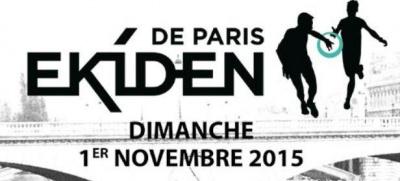 Ekiden de Paris® 2015 : le marathon en équipe au cœur de la capitale