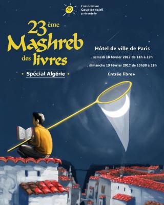 Le Maghreb des livres 2017