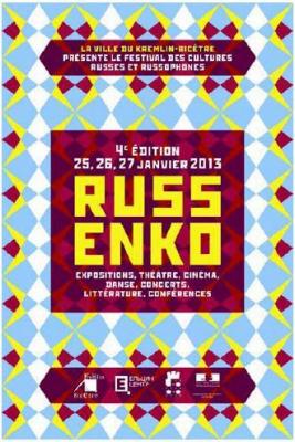 Festival RussenKo 2013