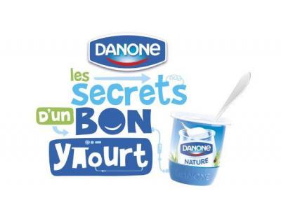 http://www.sortiraparis.net/images/400/3834/88564-danone-au-salon-de-l-agriculture-2013.jpg