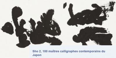 Sho 2 - Calligraphie contemporaine japonaise au Musée Guimet