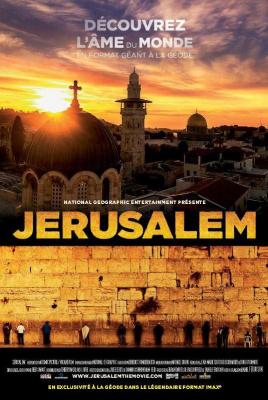 JERUSALEM à la Géode