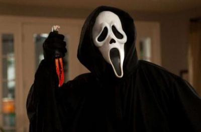 Nuit Scream à la Cinémathèque