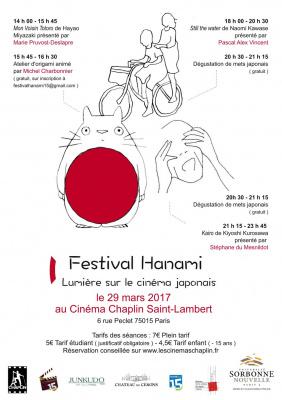 Festival Hanami : lumière sur le cinéma japonais