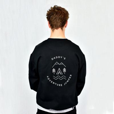 f te des p res 2017 un sweatshirt de papa moderne. Black Bedroom Furniture Sets. Home Design Ideas