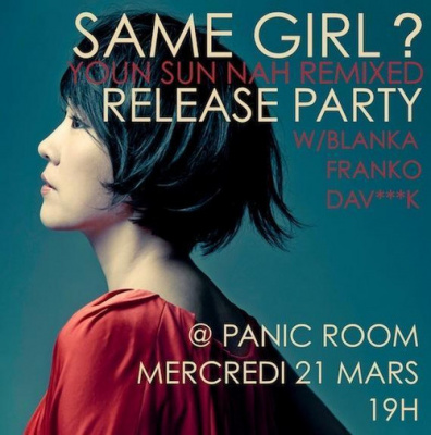"Youn Sun Nah ""Same Girl ?"" Release Party"